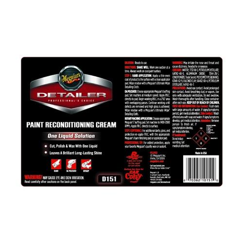 Meguiar's Secondary Label - Paint Reconditioning Cream