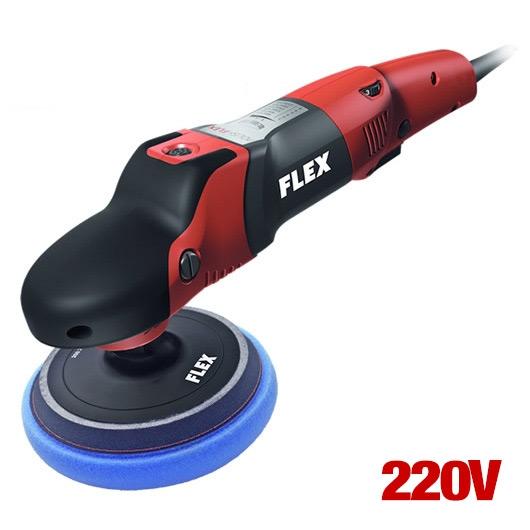 Flex PE 14-2 150 Rotary Polisher - 220V