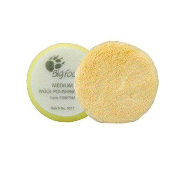 Rupes Wool Polishing Pad, Yellow/Medium - 45mm (1.5 inch)